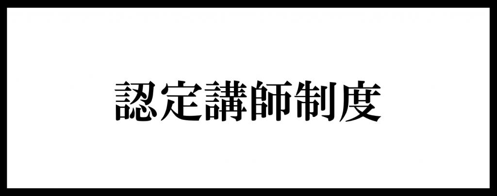 スクリーンショット 2017-03-02 10.34.55