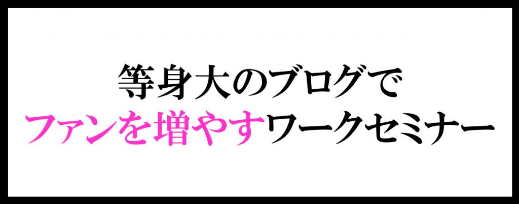 スクリーンショット 2017-03-02 10.55.55