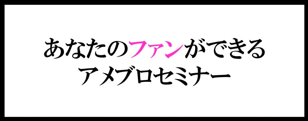 スクリーンショット 2017-03-02 10.56.00