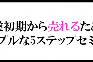 スクリーンショット 2017-03-02 10.56.05