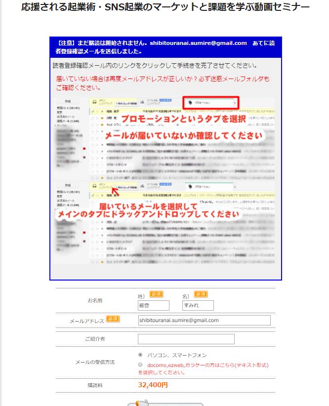 スクリーンショット 2017-05-29 14.29.33