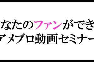 スクリーンショット 2017-05-18 12.41.43