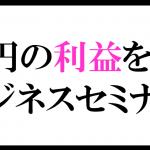 スクリーンショット 2017-06-22 11.49.36