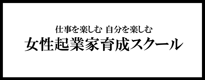 スクリーンショット 2017-03-16 16.33.47