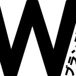 1119_WBD_logo_fix