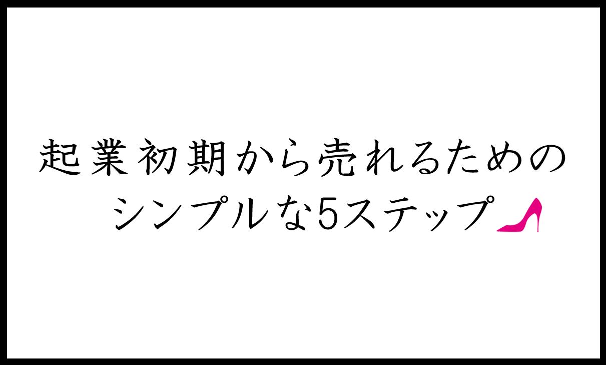 スクリーンショット 2017-01-26 11.55.28