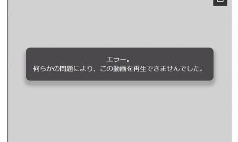スクリーンショット 2017-05-29 14.53.34