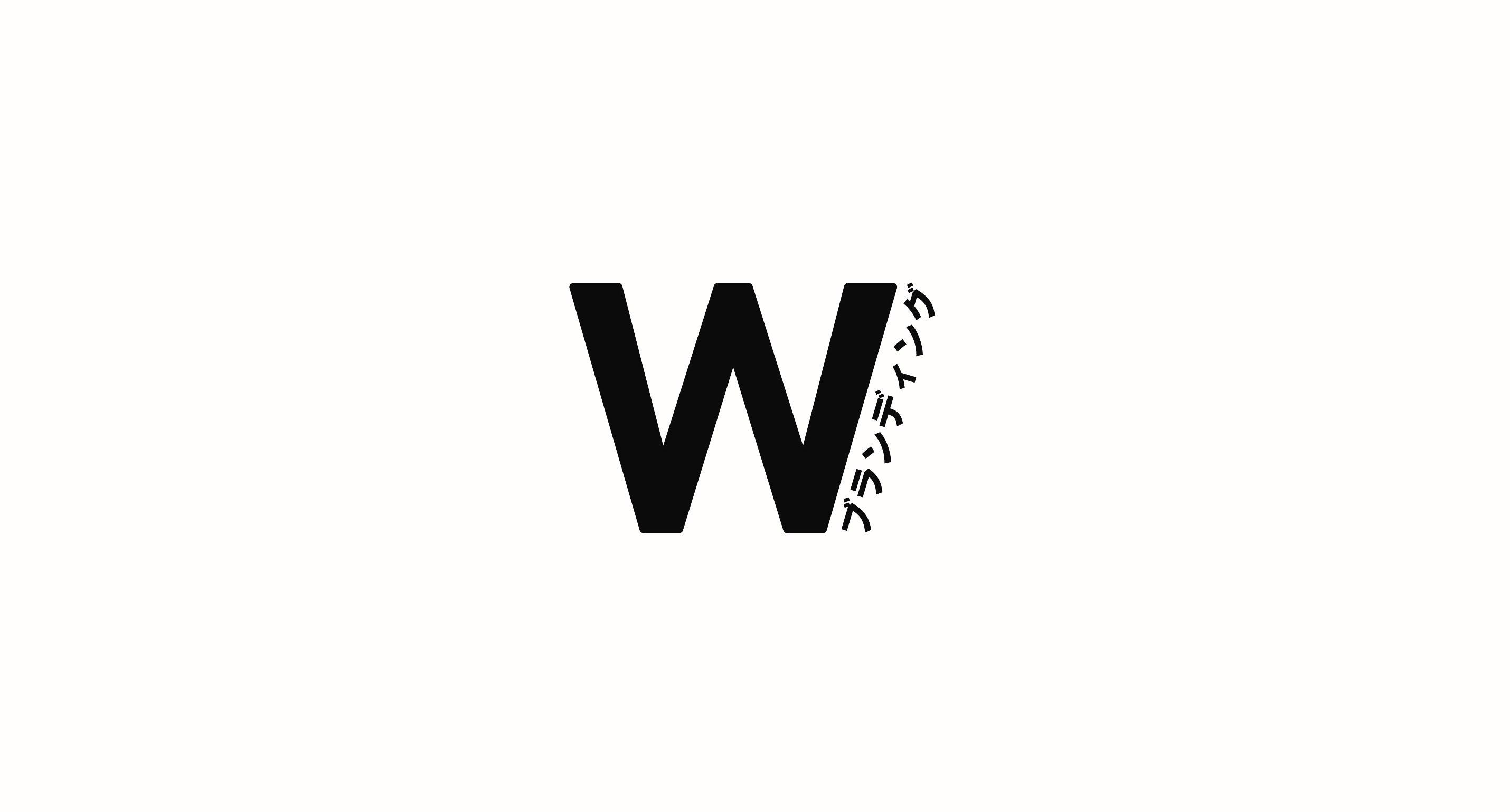 WBD_logo_fix-01